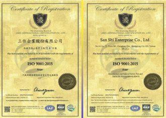 ISO9001_2015合併